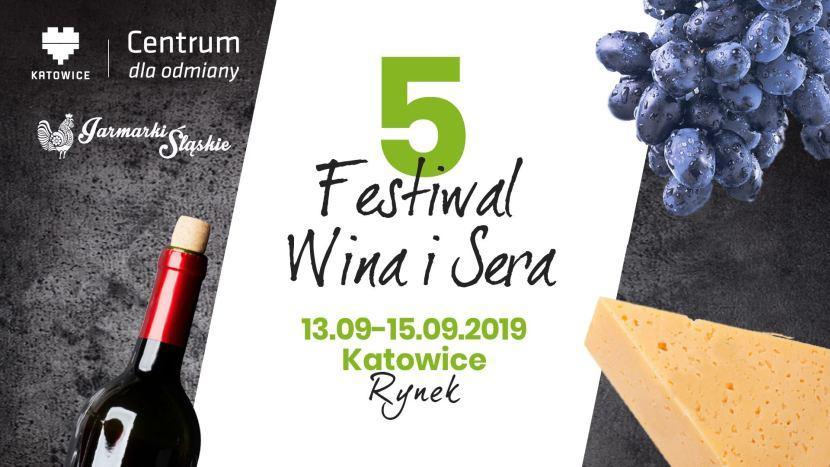 Katowice - V Festiwal Wina i Sera